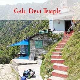 galu-devi-mata-temple